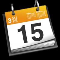 Calendario de Fiestas en Castilla La Mancha